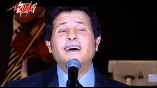 اغاني حصرية Keda Bardo Ya Amar - Hany Shaker كده برضه ياقمر - حفلة - هانى شاكر تحميل MP3