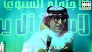 preview picture of video 'كلمة عزام الدخيل في اجتماع الاسرة بثرمداء'