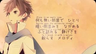 【Hyu】 Nameless Song 【歌ってみた】