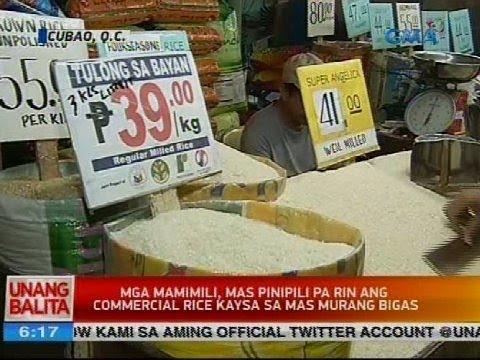 Kung paano mawalan ng timbang sa pamamagitan ng tatlong kilo bawat araw