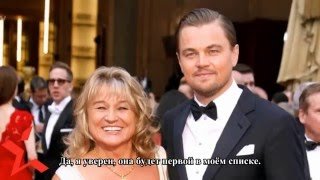 Леонардо ДиКаприо рассказал историю Выжившего (рус субтитры) / Leonardo Dicaprio about The Revenant