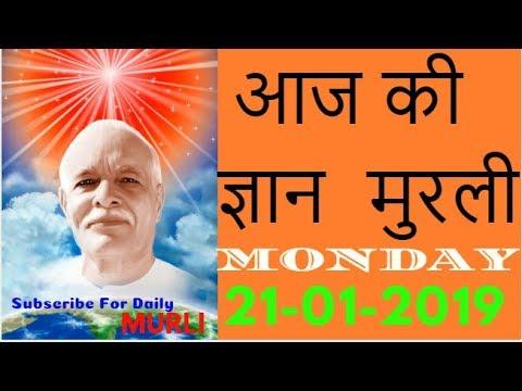 aaj ki murli 21-01- 2019 l today's murli l bk murli today l brahma kumaris murli l aaj ka murli (видео)