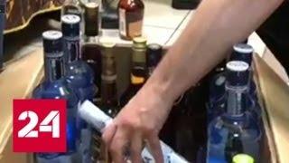 Как по ночам торговцы алкоголем защищают свой товар - Россия 24