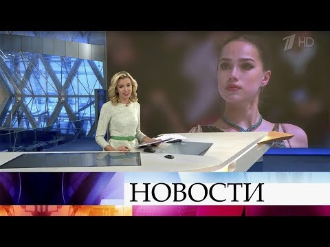 Выпуск новостей в 10:00 от 03.11.2019 видео