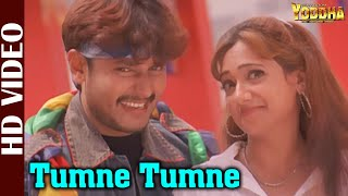 Tumne Tumne - Video Song | Main Hoon Yoddha | Hindi Song | Superhit Bollywood Song Branding