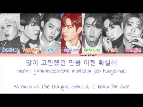 GOT7 - Never Ever Lyrics (Color Coded Han/Rom/Eng)