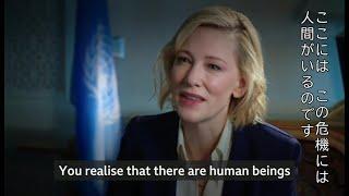 俳優ケイト・ブランシェットさん、国連でロヒンギャ支援訴え