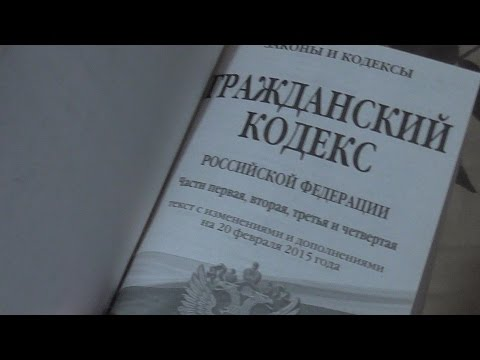 ГК РФ, Статья 60,1, Последствия признания недействительным решения о реорганизации юридического лица