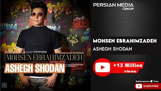 Mohsen Ebrahimzadeh - Ashegh Shodan ( محسن ابراهیم زاده - عاشق شدن )