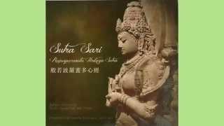 Prajnaparamita - Sutra Sari (Karawitan)