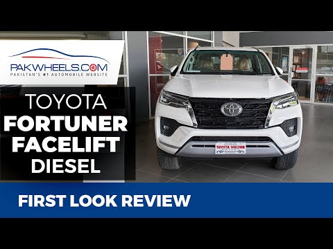 2021 Toyota Fortuner V Facelift Diesel | First Look Review | PakWheels