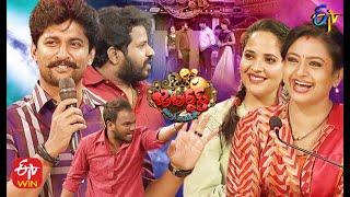 Jabardasth | 22nd April 2021 | Nani,Indraja,Aadi,Anasuya,Immanuel | Latest Promo | ETV Telugu
