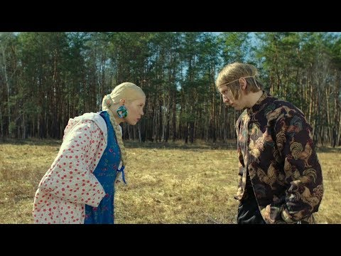Zventa Sventana – Мужа дома нету Ft Ivan Dorn 12