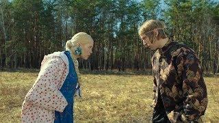 Zventa Sventana – Мужа дома нету Ft. Ivan Dorn (12+)