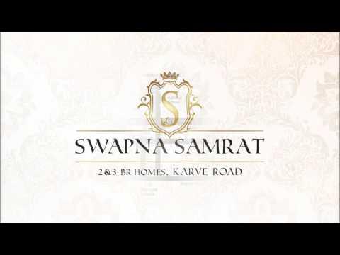 3D Tour of Swapna Samrat
