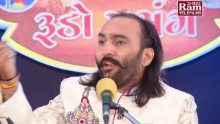 Sairam Dave ||Rupiya Vina Rudo Prasang||Part-1||New Gujarati Comedy 2017||Note Bandhina New Jokes