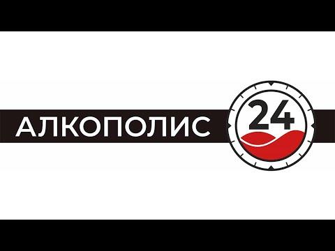 ФРАНШИЗА КРУГЛОСУТОЧНОГО МАРКЕТ-БАРА «АЛКОПОЛИС»