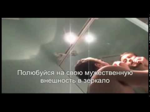 видео где в душе моются много мужчин