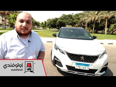 تجربة قيادة بيجو 3008 2019 - 2019 Peugeot 3008 Review