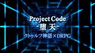 KADOKAWA GAME STUDIO開発中タイトルFor PlayStation®