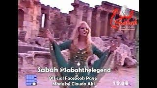تحميل اغاني مجانا Sabah صباح - Official FB Page - صباح : عا لبنان لاقونا