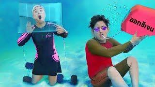 ใครหายใจใต้น้ำเป็นคนสุดท้าย ชนะ ได้เงิน 100000 บาท