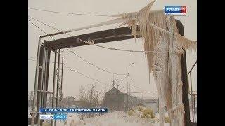 Проблемы с отоплением в Газ-Сале обещают решить в ближайшее время