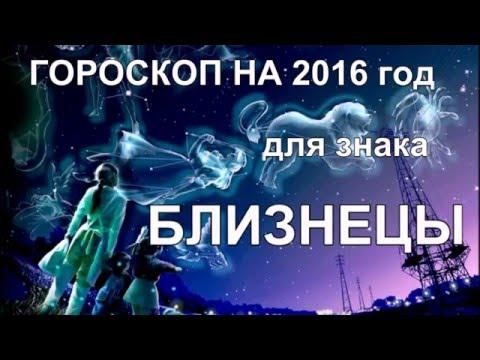 Гороскоп на июнь для стрельца женщины на 2017 год