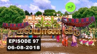 Kalyana Veedu | Tamil Serial | Episode 97 | 06/08/18 |Sun Tv |Thiru Tv