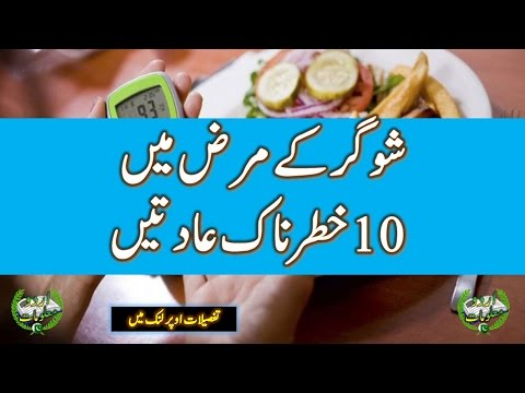 Injektionen in Dosen von Diabetes