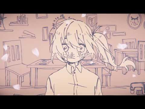 [유니/UNI] 식인인류 [Original]