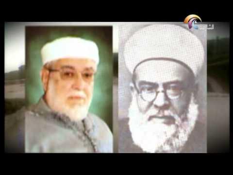 ترجمة الشيخ بكري الطرابيشي من قناة الشارقة