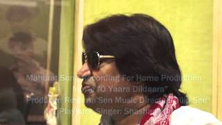Dilip Sen Recording Mahurat Song for Home Production