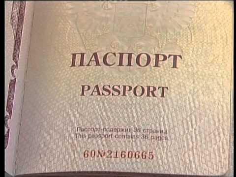 Россияне смогут получить второй загранпаспорт