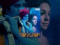 Anwar(2007){HD} - Siddharth Koirala   Nauheed Cyrusi - Superhit Hindi Movie - (With Eng Subtitles)