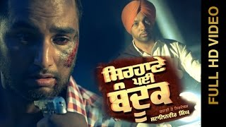 Sirhane Pyi Bandook ft Harjit Harman  Harvi