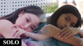 JENNIE X KUNGTEN   'SOLO' MV Cover | By DEKSORKRAO From Thailand