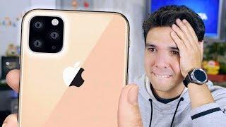 ESTO Es El Nuevo IPHONE 11??