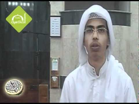 الحفل الختامي لحلقات مسجد القادسية بخميس مشيط ج2