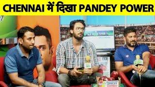 LIVE CSKvsSRH: Warner और Pandey सामने नहीं चले Dhoni के गेंदबाज़, CSK के सामने 176 रनों का लक्ष्य
