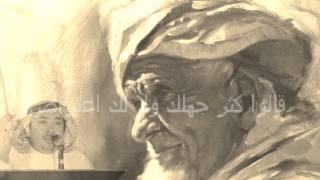 اغاني حصرية صالح الشادي الشيب تحميل MP3