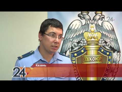Больше 7 тыс. татарстанцев обратились в прокуратуру из-за невыплаты зарплаты