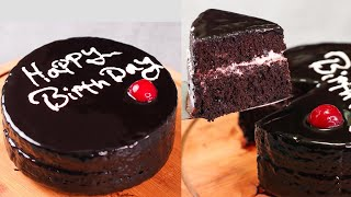 BIRTHDAY CAKE IN LOCK DOWN | 3 INGREDIENTS CHOCOLATE CAKE | WITHOUT MAIDA, CREAM, EGG, OVEN | NOVEN