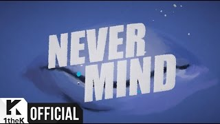 [Teaser] BTS (방탄소년단) Comeback Trailer : Never Mind