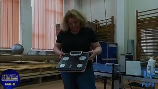 Tehnici de determinare a compozitiei corporale