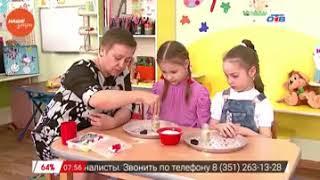 Наше УТРО на ОТВ – мама, действуй о том, как занять детей дошкольного возраста