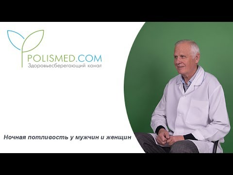 Рак простаты не операбелен