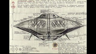 Bob Lazar and UFO drawings English translation- nagranie w j.rosyjskim