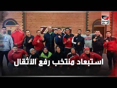 هل ستحرم مصر من المشاركة في أولمبياد 2020؟