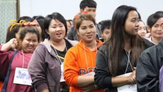 preview picture of video 'โครงการเสริมสร้างค่านิยมหลักของคนไทย ๑๒ ประการ'